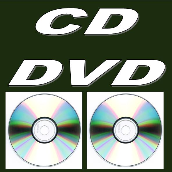 Site cd dvd